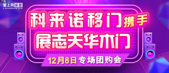 极窄中空门首平方0元,木门799元/樘!